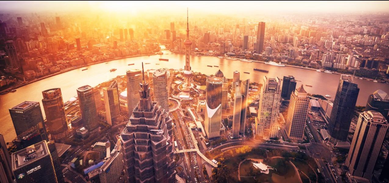 China Innovation Image
